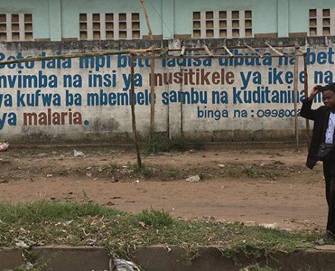 opt mur kawanda-1